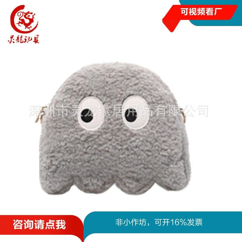 Shenzhen Cartoon Big Eyes Modeling Crystal Super Soft Wallet Coin Bag Gift To Map