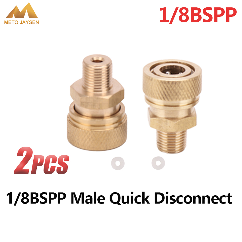 PCP Airforce Paintball Copper 1/8BSPP Male Quick Disconnect 8mm Air Refilling Coupling Connector Socket 2pcs/set