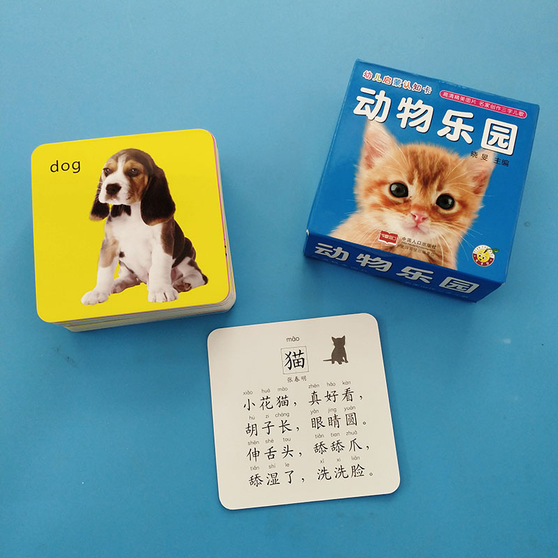 44pcs/set Baby Animal World Learning English Baby Cards Dog Cat Chicken Duck Montessori Materials Flash Cards For Children