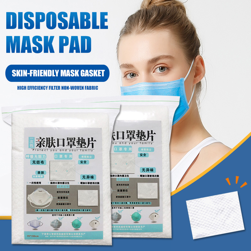 Mask Pad 100PCS Disposable Mask Pad Protection Gasket Mask Filter Non-woven Fabric Dust-free Hygiene K2