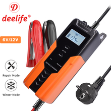 Deelife Automatic Car Battery Charger 12V Intelligent Auto Pulse Repair Maintainer Trickle Charging for Motorcycle Moto 6V 12 V