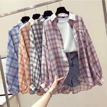 Классическая Свободная рубашка в клетку Корейском стиле Женская