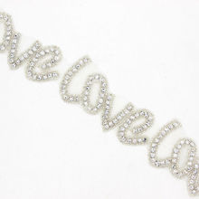 1Yd Любовь Стиль Серебряный горный хрусталь для отделки, аппликации свадебное платье DIY Декор Ремесло