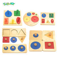 Kids Toy Baby Wood Learning Geometric Shape Panels Hand grasping board Toys for Children Preschool Training Education Toys