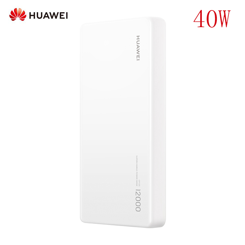 Original Huawei 40W Super Fast Charge Power Bank <font><b>12000mAh</b></font> Max 40W Mobile Power Bank 10V 4A Type-C Two-way Fast Charge For Huawei image