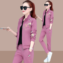 Sports and leisure suit women spring autumn 2019 new two-piece temperament fashion long-sleeved two pieces of autumn clothing цены