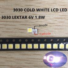 Светодиодный прожектор высокой мощности LEXTAR, 200 шт., 1,8 Вт, 3030, 6 в, холодный белый, 150-187lm, PT30W45, V1, ТВ-приставка