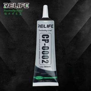 RELIFE CP-0002 для мобильного телефона ЖК-Экран Задняя Крышка Ремонт черный клей средняя рамка обслуживание склеивание клей трещина уплотнение клей