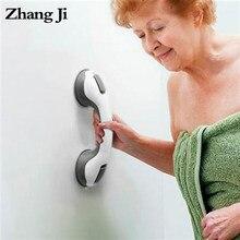 Zhangji-Manillar de seguridad antideslizante para baño, barra de agarre segura, ventosa, 1/2 Uds.