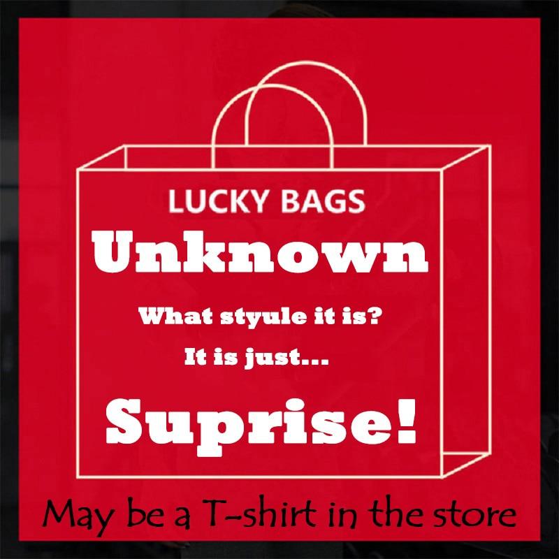 luck bag