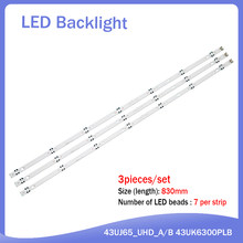 3pcs tira retroiluminação LED para LG 43UK6300PLB 43LJ610V 43LJ510V 43LJ624V 43LJ634V 43UJ651V 43UJ701V 43UJ65_UHD_L UM LC43490074A