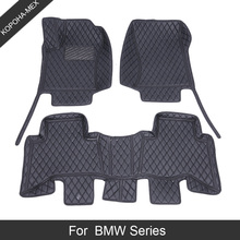 Foot-Mats E70 E34 740i Car 3D for BMW X1x3/X5x6/X7/.. Luxury