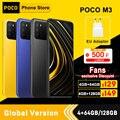 Смартфон глобальная версия POCO M3, Snapdragon 662, 4 Гб 64 ГБ/4 ГБ 128 ГБ, дисплей 6,53 дюйма, Аккумулятор 6000 мАч, камера 48 МП