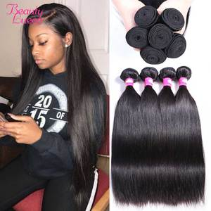 Image 1 - การรวมกลุ่มผมตรงบราซิล Hair Weave 3 Bundles ราคาถูกมนุษย์ผม Non Remy ความงาม Lueen ผม