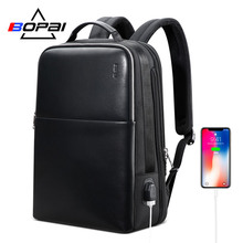 2020 BOPAI fajne męskie plecaki człowiek plecak 14 Cal torba na Laptop Student tornistry mężczyźni podróży skórzany plecak torby czarny Bagpack