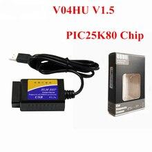 New ELM327 V1.5 USB V04HU Elm 327 V1.5 Car Styling Fault Code Reader Interface OBD2 OBDII Scan Tool Diagnostic Scanner Interface