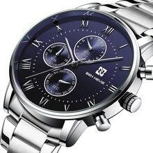 Ben nevis модные Лидирующий бренд бизнес часы Роскошные Кварцевые