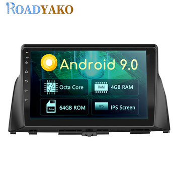 Autoradio 10.1'' Android Car DVD Multimedia Video Player For KIA K5 2016-2019 Stereo Car Radio GPS Navigation Fascia Frame 2 Din image