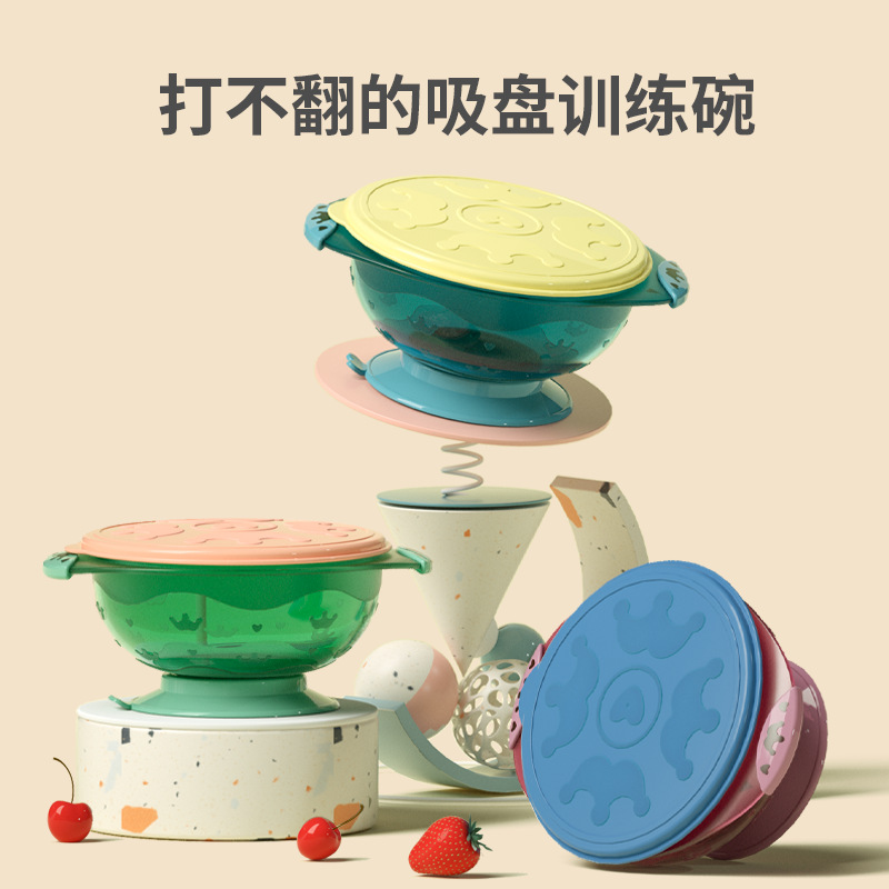 Children's Suction Cup Straw Bowl Anti Spilling Baby Supplementary Food Feeding Tableware Baby Eating Kids Plate