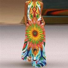 فستان انيق طويل بلا أكمام صيفي