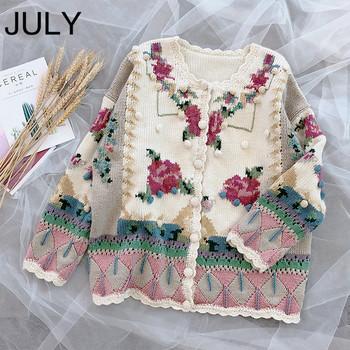 JULY High quality Tide brand lazy wind girl fresh sweet flower embroidery heavy work sweater cardigan coat  Leisure Women джемпер fresh brand fresh brand fr040ewdfpn2