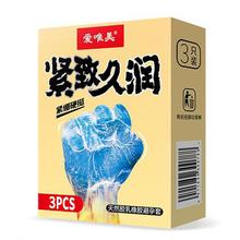 Close Fit prezerwatywy smarowane prezerwatywy dla kobiet prezerwatywy dla małych rozmiarów prezerwatywy dla mężczyzn małe mikro Penis Dick męskie dla mężczyzn Sex tanie tanio Chin kontynentalnych Standard width 52mm±2mm length ≥160mm Szczupła Natural latex Gumy Smooth