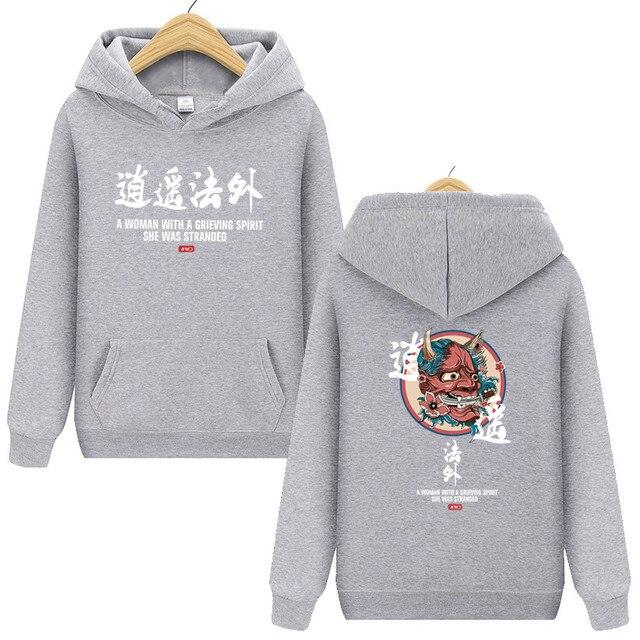 Brand New Designer Japanese Chinese Style Hoodies Streetwear Sweatshirt Hip Hop Evil Devil Printed Cotton Men Hip Hop Streetwear 2