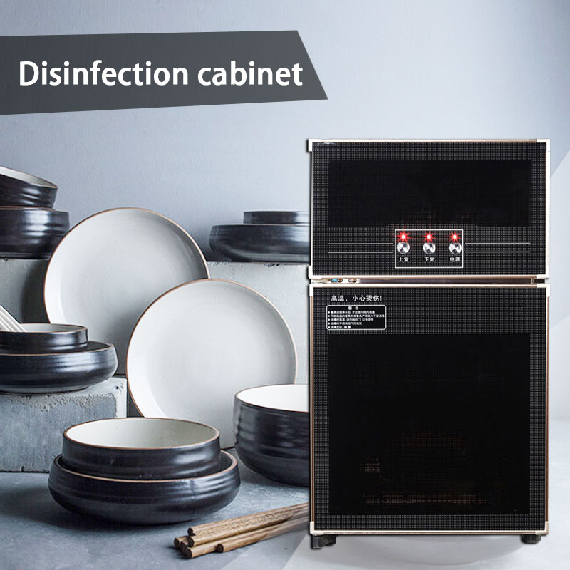 Vertical Double Door Infrared High Temperature Disinfection Cabinet Household Intelligent Disinfection Tableware Cabinet