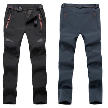 Wodoodporny Trekking Outdoor Trek Mountain polowanie wędkarskie spodnie do wędrówek pieszych taktyczne Stretch wodoodporne spodnie damskie spodnie wojskowe tanie i dobre opinie WOMEN Zipper fly NYLON spandex Pasuje prawda na wymiar weź swój normalny rozmiar