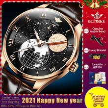 Oupinke marca topo fase da lua luxo masculino relógio de pulso mecânico automático relógios de safira de energia mecânica