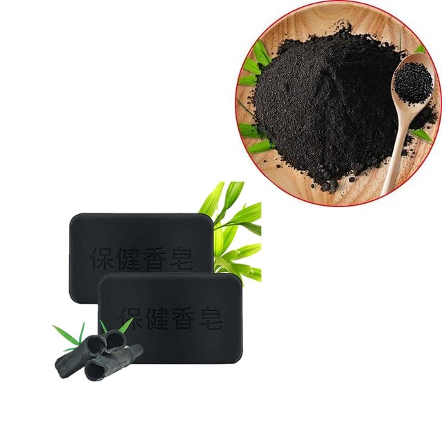 Activated Carbon Whitening and Cleaning Soap for Skin Black Spot, Acne, Black Soap Nursing Skin Tourmaline Therapy Freckles 2