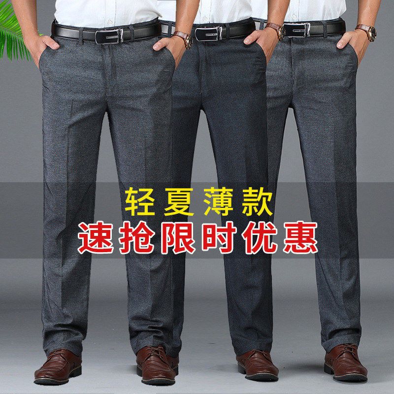 Men's Trousers Straight Elastic Business Loose Ironing Black Blue Trousers Middle-aged And Old High-waist Daddy Pants