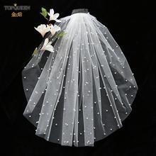 TOPQUEEN V05 White Ivory One Layer Bridal Veil with Pearls Simple Elegant Shoulders Veil with Comb for Wedding Accessories