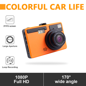 Cámara DVR para coche HD 1080P 3 pulgadas cámara de salpicadero era visión nocturna naranja