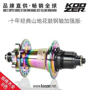 Koozer XM490pro steel shaft high strength mountain bike flower drum 72 ring MTB hub XD MS 11 12 speed