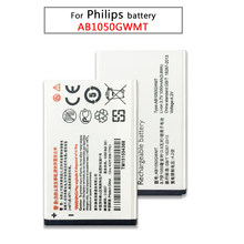 1550mAh AB1050GWMT AB1050FWMX For PHILIPS Xenium E103 X126 E106 X125 E255 X128 X116 High Quality Phone Battery(China)