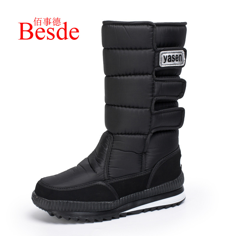 Desert boots men winter snow mia calf boots warm plush shoes classic style 2019 fashion Camouflage male boots