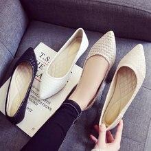 Новинка 2020 Высококачественная городская модная женская обувь