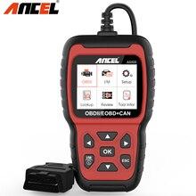 Ancel AS500 OBD2 Auto Diagnostics Obd 2 Engine Code Reader Scanner Meertalige Gratis Update ODB2 Automotive Scanner
