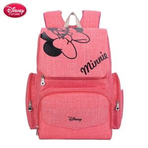 Image 3 - Disney حقيبة ظهر لحفاضات الأطفال برسومات ميكي وميني, حقيبة للأمهات، لحفظ أدوات رعاية الطفل، للسفر