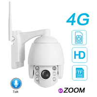 4G 3G Wireless PTZ IP Camera HD 1080P Outdoor Waterproof Speed Dome 5X Zoom / 4mm Lens two way audio p2p CCTV Wi Fi security C