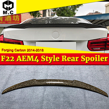 F22 Rear Trunk Wing Spoiler M4 Style Forging Carbon Fiber For BMW 2-Series 220i 228i M235i Rear Lip Wing Boot Spoiler 2014-2018 real carbon fiber material rear trunk spoiler lip tail trunk wing auto car for bmw 2 series f87 m2 f22 2014 2015 2016 2017 2018