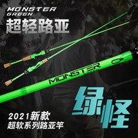 Günstige L Rod Casting Spinning Köder Angelrute super licht Carbon Faser 2 Stück 1,93 m 2,13 m 3-12g schnelle Trout Fishing Pole China