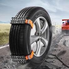 4/2 pces blocos duráveis da tração do pneu do carro do plutônio antiderrapante com correias chain do pneu da areia da lama da neve da emergência do saco para o gelo da lama da neve fora-estrada