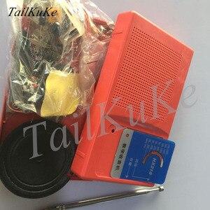 Image 2 - FM radio elektronische teile DIY kit kit produktion montage komponenten von lehre und ausbildung