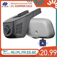 デジタルビデオレコーダービデオカメラフル デュアルカメラレンズ 30FPS registrator