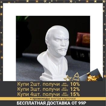 Lenin bust medium, white 10cm 1079127 Home decor