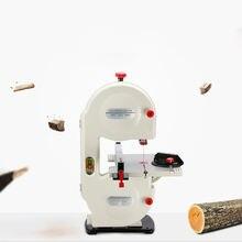 8 дюймов ленточная пила 350 Вт diy деревообрабатывающая 220