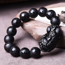 自然な黒黒曜石ブレスレット 6 ワードマントララウンドビーズブレスレット黒曜石貔貅腕輪ブレスレット男性のためのヒスイの宝石