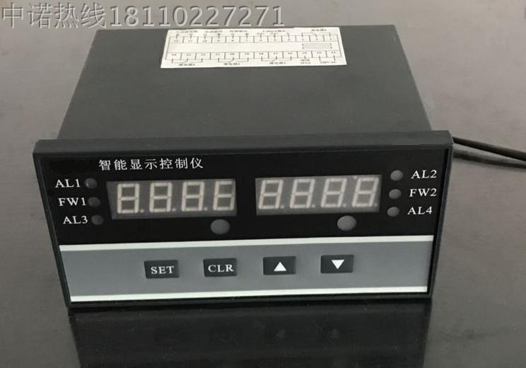Weighing Sensor Dual-channel Instrument Dual-channel Instrument MCK-S Intelligent Display Controller
